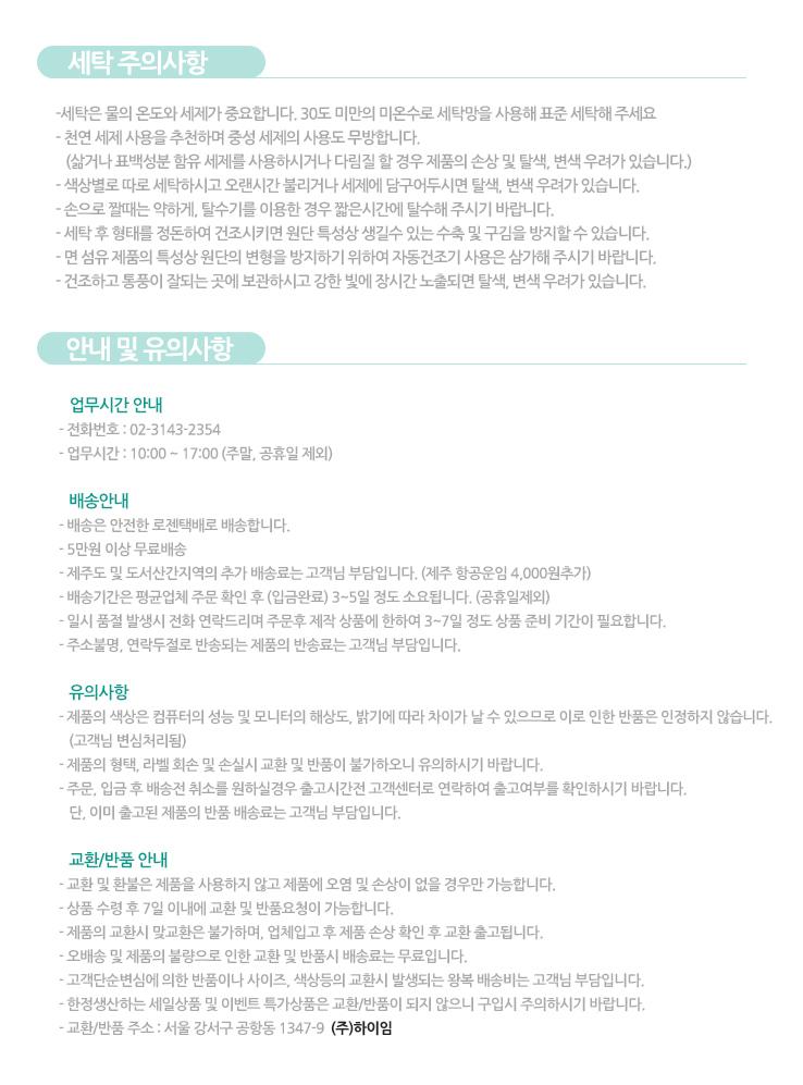 오가닉 발싸개 - 밍크엘레팡, 5,000원, 신생아용품, 손싸개/발싸개